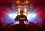 Сцена из фильма Лего Фильм: Бэтмен / The Lego Batman Movie (2017)