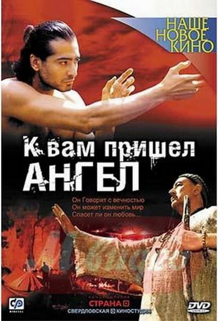 Александр 2004 смотреть онлайн или скачать фильм через