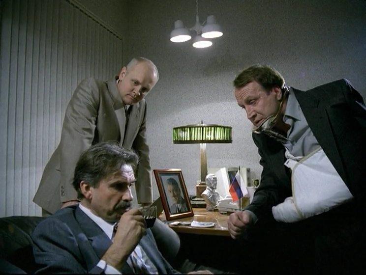 Дубровский (роман)