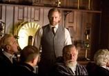 Сцена изо фильма Золотой компас / The Golden Compass (2007) Золотой компас