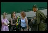 Сцена из фильма ДМБ (специальное издание) (2006) ДМБ (специальное издание) сцена 2