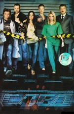 Постер к фильму След