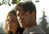 Сцена из фильма Хороший год / A Good Year (2006) Хороший год