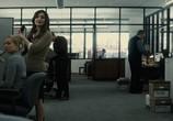 Кадр изо фильма Бэтмен насупротив Супермена: На заре справедливости торрент 024461 эпизод 0