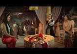 Сцена из фильма Сентиментальный меченосец 3 / Chu Liu Xiang zhi You ling shan zhuang (1981) Сентиментальный меченосец 3 сцена 4
