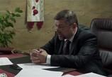 Сцена изо фильма Лучшие враги (2014) Лучшие враги театр 0