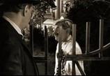 Сцена из фильма Мастер и Маргарита (2005) Мастер и Маргарита сцена 3