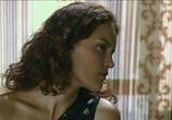 Сцена из фильма У.Е. (2006)