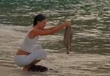 Скриншот фильма Таинственный остров (2005)