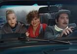 Сцена из фильма Салями (2011) Салями сцена 3
