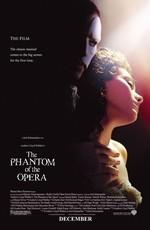 Постер к фильму Призрак оперы