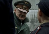 Кадр изо фильма Бункер торрент 019044 ухажер 0