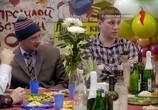 Сцена из фильма Одноклассники (2013) Одноклассники сцена 1
