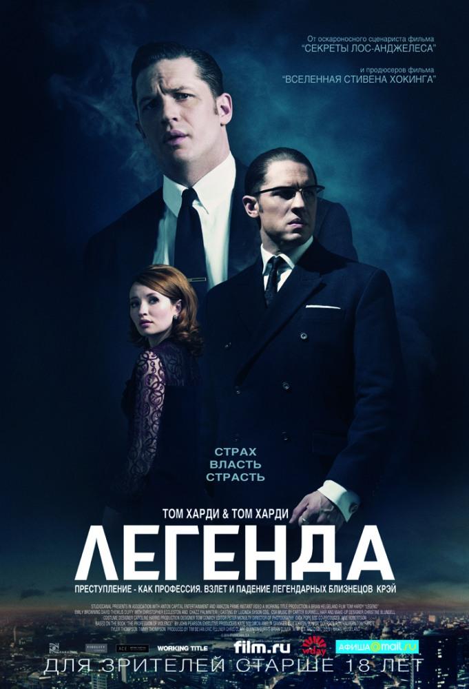 Фильм мафия в ави