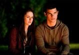 Скриншот фильма Сумерки. Сага. Затмение / The Twilight Saga: Eclipse (2010) Сумерки. Сага. Затмение сцена 17