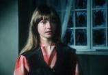 Сцена из фильма Тайна Снежной королевы (1986) Тайна Снежной королевы сцена 1
