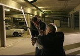 Сцена с фильма Антидурь (2007) Антидурь