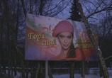 Сцена с фильма Золотой ключик (2008) Золотой ключик объяснение 0