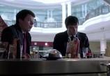 Сцена из фильма Мастер побега / The Escape Artist (2013) Мастер побега сцена 5