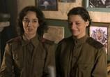 Сцена из фильма Снайперы: Любовь под прицелом (2012) Снайперы: Любовь под прицелом сцена 3