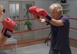 Сцена из фильма Большая кража / The Big Bounce (2004) Большая кража сцена 3