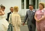 Сцена из фильма Здравствуй, мама! / Здравствуй, мама! (2010) Здравствуй, мама! сцена 5