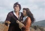 Кадр с фильма Третий принц торрент 08372 ухажер 0