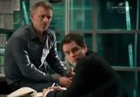 Сцена из фильма Расколотый / Shattered (2010) Расколотый сцена 1