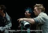 Кадр изо фильма Терминатор торрент 054762 люди 0