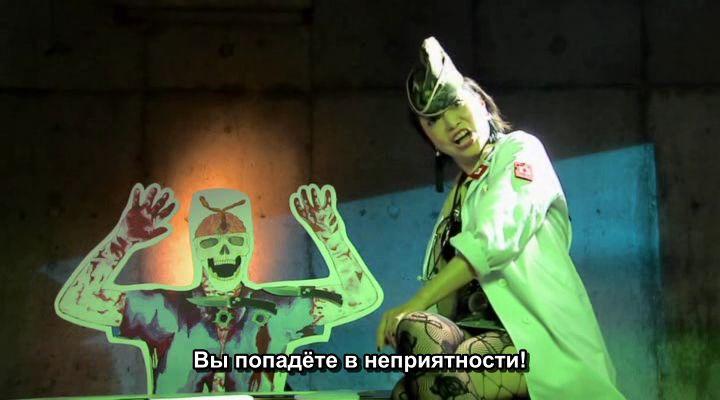 Фильм Адский Драйвер Торрент