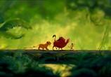 Сцена из фильма Король Лев / The Lion King (1994) Король Лев