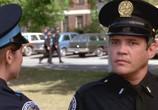 Сцена с фильма Полицейская Академия / Police Academy (1984) Полицейская Академия случай 0