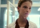 Сцена из фильма Тест на беременность (2014) Тест на беременность сцена 3