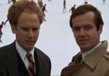Сцена из фильма Познание плоти / Carnal Knowledge (1971) Познание плоти сцена 1