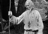 Сцена из фильма Аэроград (1935)