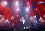 Сцена из фильма Моно. Юбилейный концерт Ирины Аллегровой (2017) Моно. Юбилейный концерт Ирины Аллегровой сцена 2