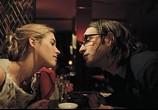 Скриншот фильма 99 франков / 99 francs (2008) 99 франков