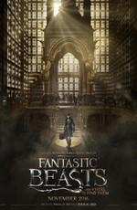 Фантастические твари и места их обитания / Fantastic Beasts and Where to Find Them (2016)