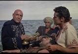 Сцена из фильма Седьмое путешествие Синдбада / The 7th Voyage of Sinbad (1958) Седьмое путешествие Синдбада сцена 2