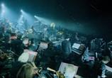 Сцена из фильма Hans Zimmer - Live in Prague (2017) Hans Zimmer - Live in Prague сцена 4