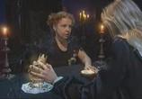 Сцена из фильма Приключения мага (2003) Приключения мага сцена 2