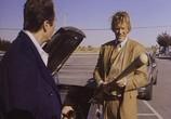 Скриншот фильма Выход в красное / Exit in Red (1996) Выход в красное