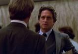 Сцена из фильма Звездная палата / The Star Chamber (1983) Звездная палата сцена 2