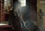 Сцена из фильма Версаль / Versailles (2015) Версаль сцена 2