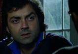 Сцена из фильма Плачь! Молись! Кричи! / Help (2010) Плачь! Молись! Кричи! сцена 6