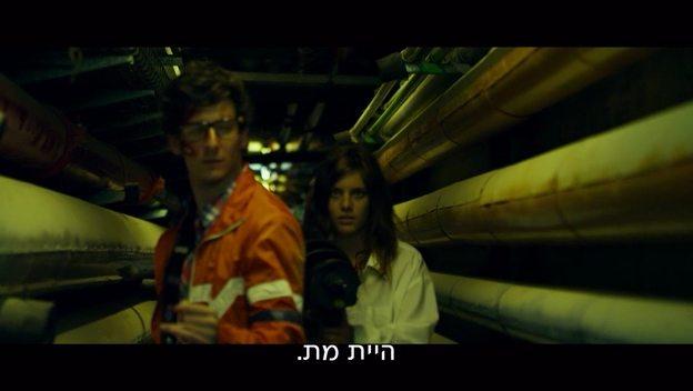 Смотреть фильмы новые российские криминальные драмы
