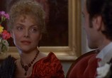 Сцена из фильма Эпоха невинности / The Age of Innocence (1993) Эпоха невинности сцена 1