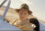Скриншот фильма Авиатор / The Aviator (2005) Авиатор сцена 1