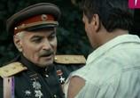Сцена из фильма Тальянка (2014) Тальянка сцена 1