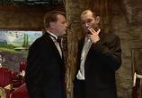 Сцена из фильма Путешествие (2007)
